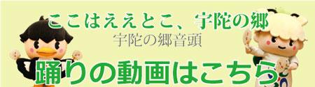 wadaiko_banner.jpg